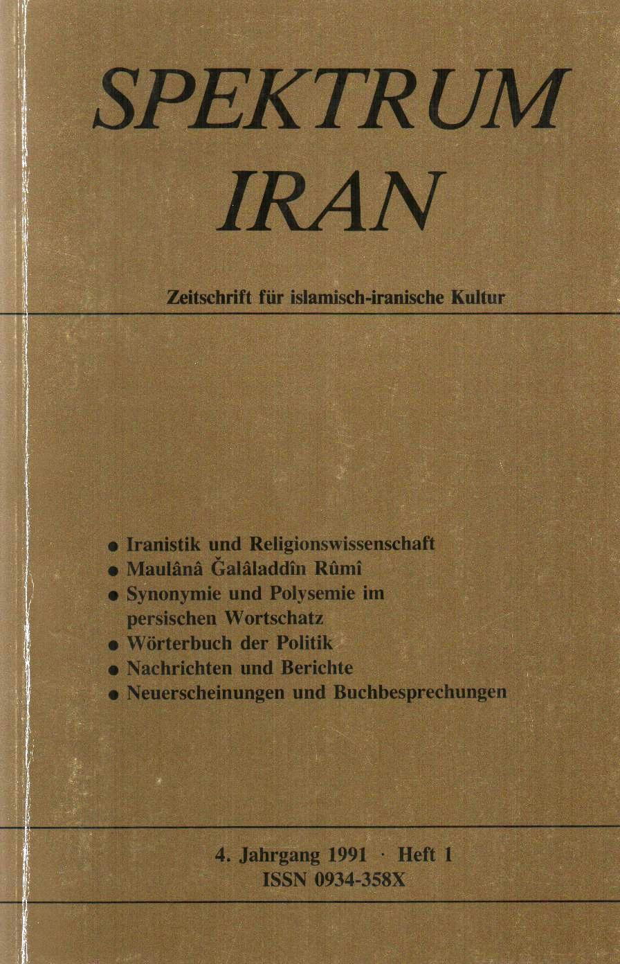 Spektrum Iran 1 - 1991
