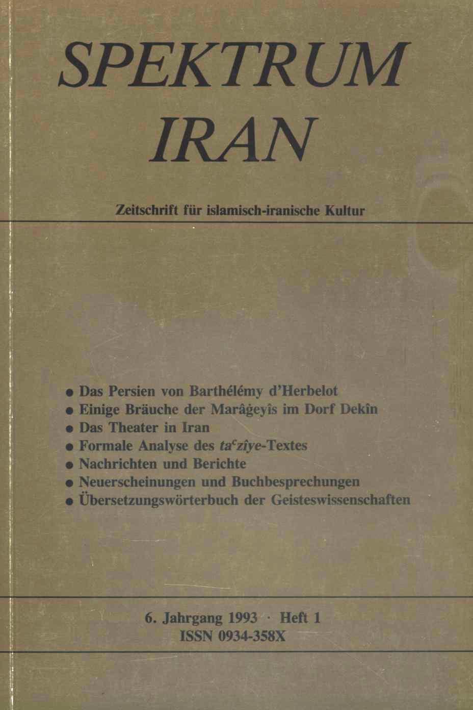 Spektrum Iran 1 - 1993