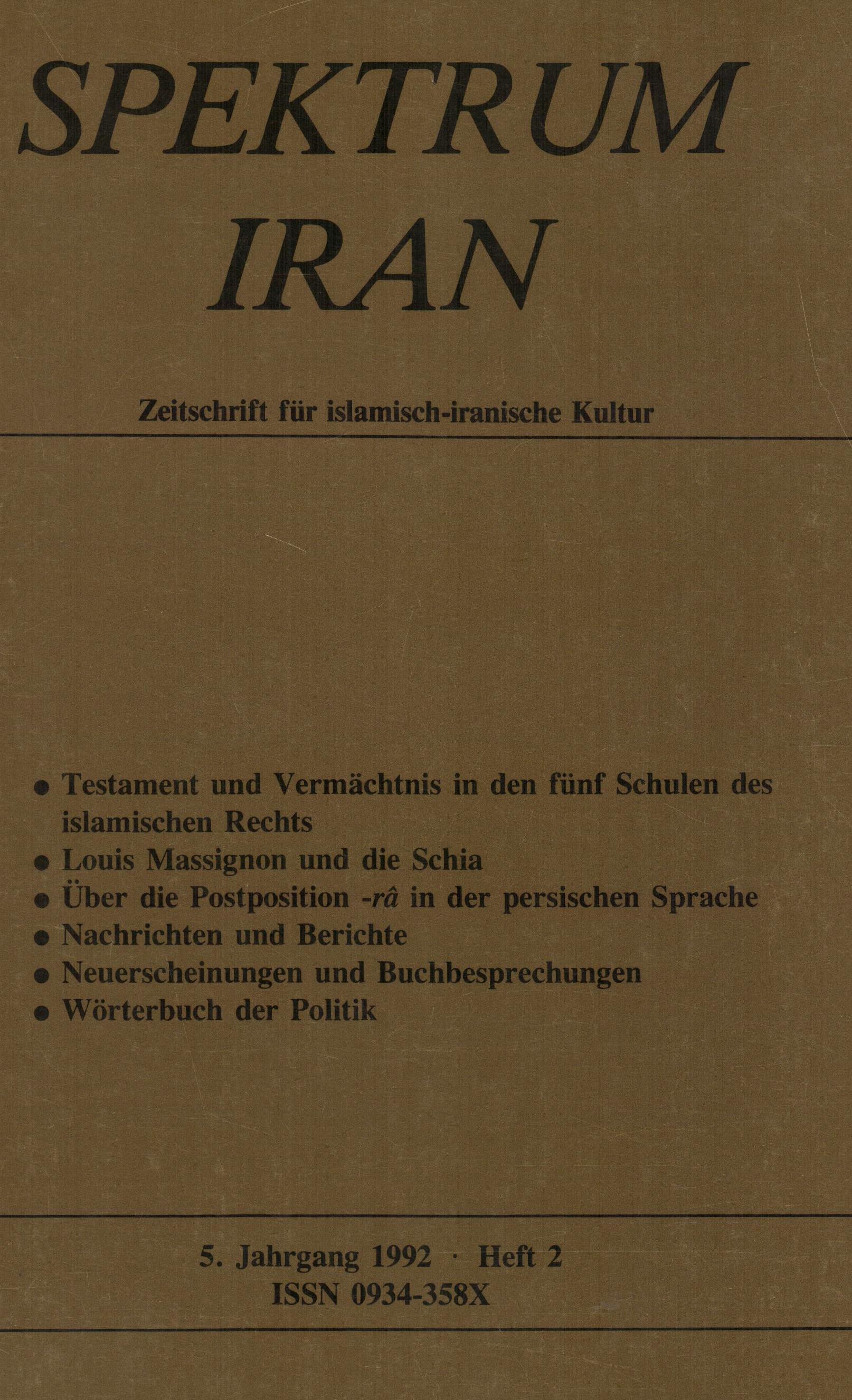 Spektrum Iran 2 - 1992