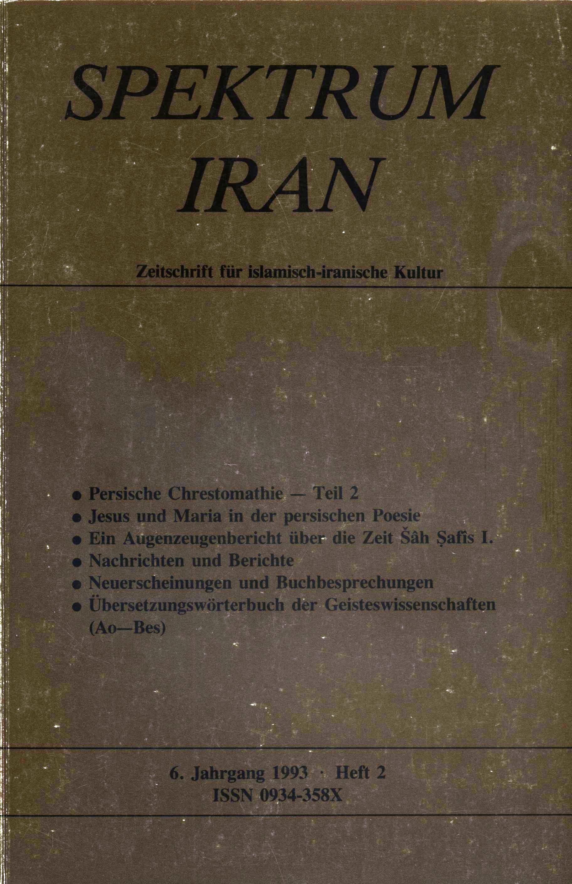 Cover Spektrum Iran 2 - 1993