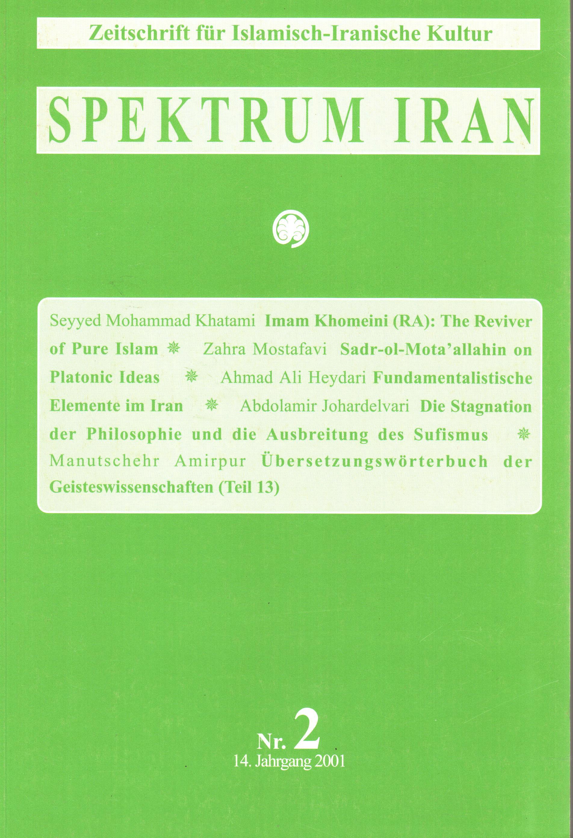 Spektrum Iran 2 - 2001