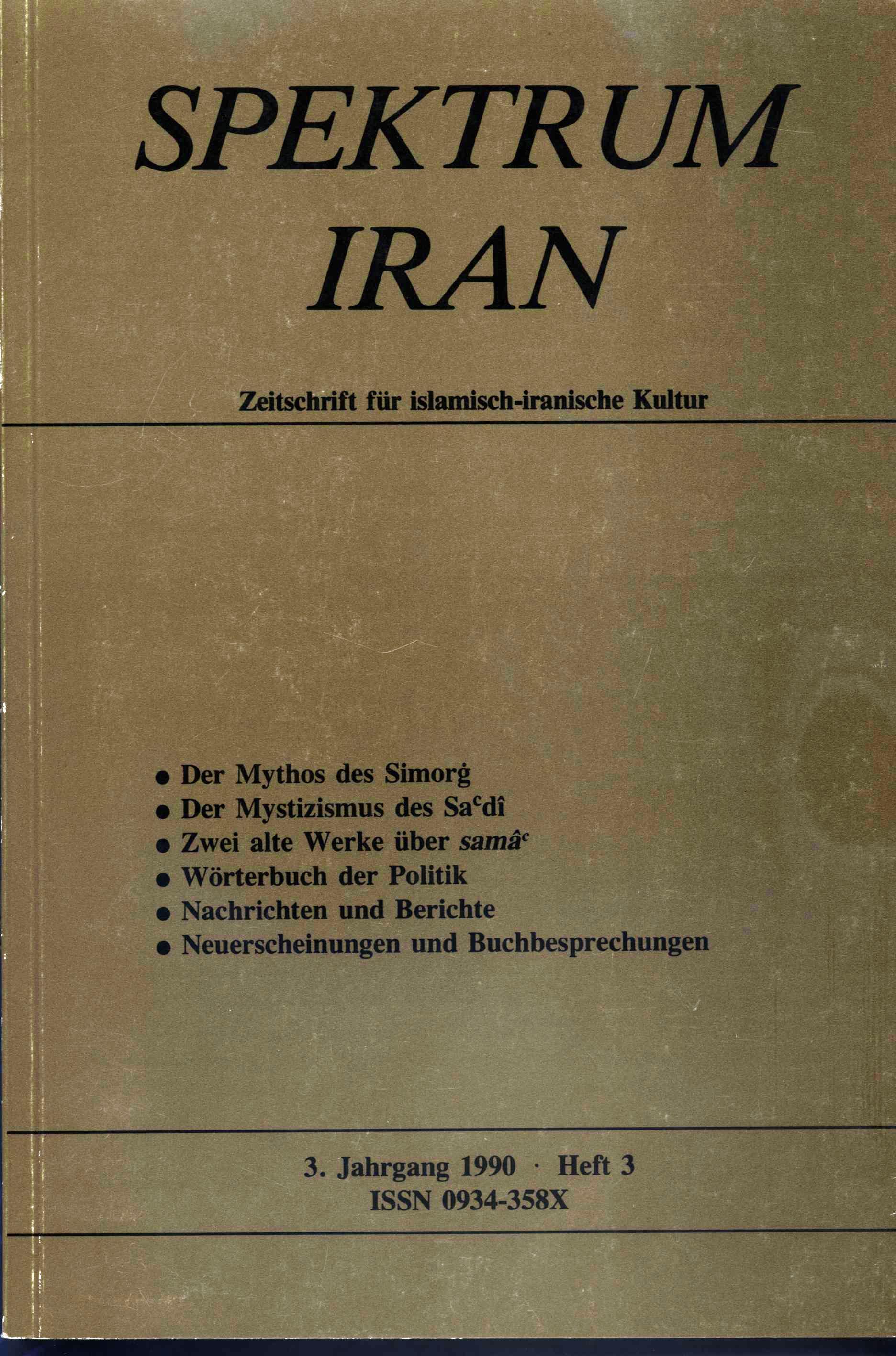 Spektrum Iran 3 - 1990