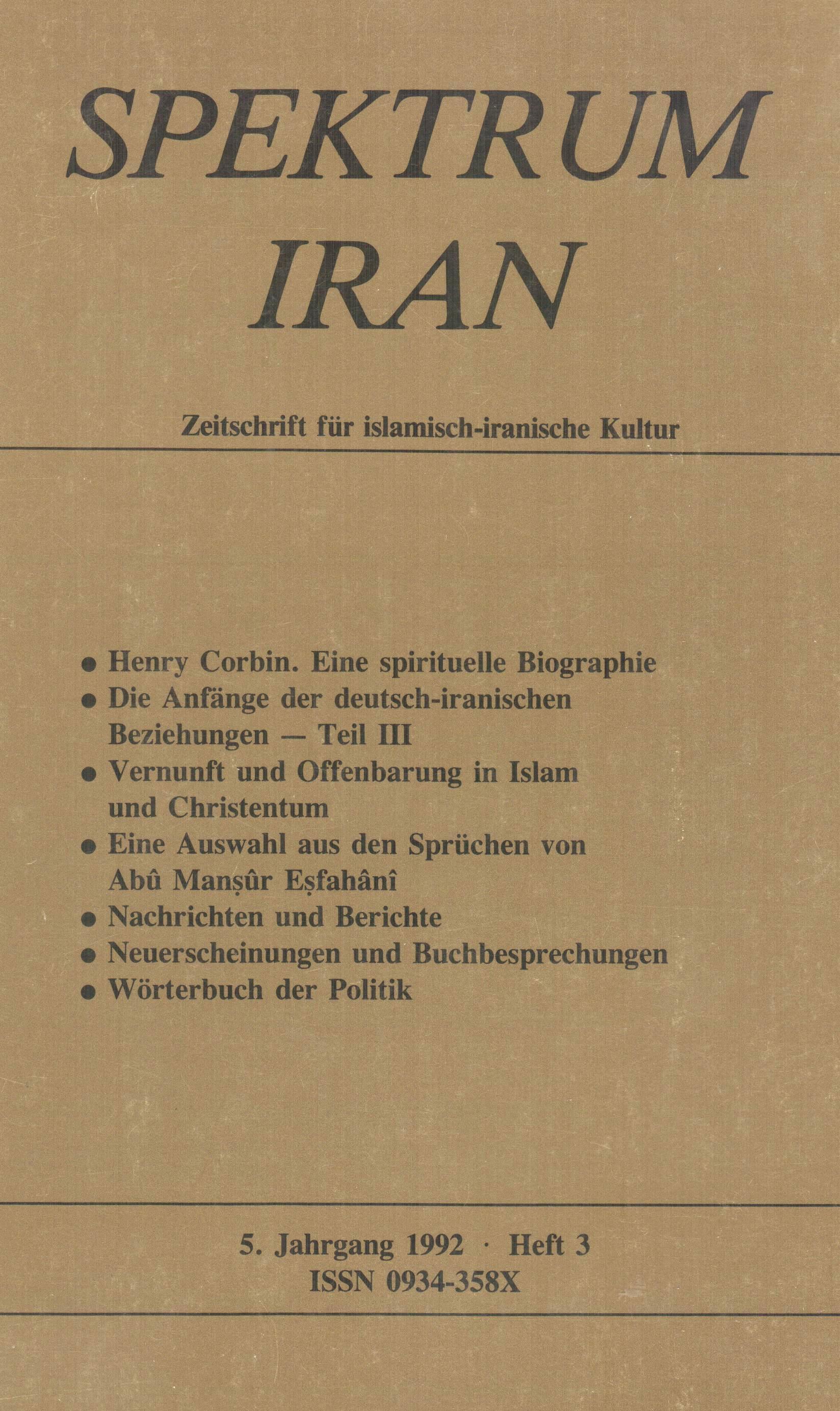 Spektrum Iran 3 - 1992
