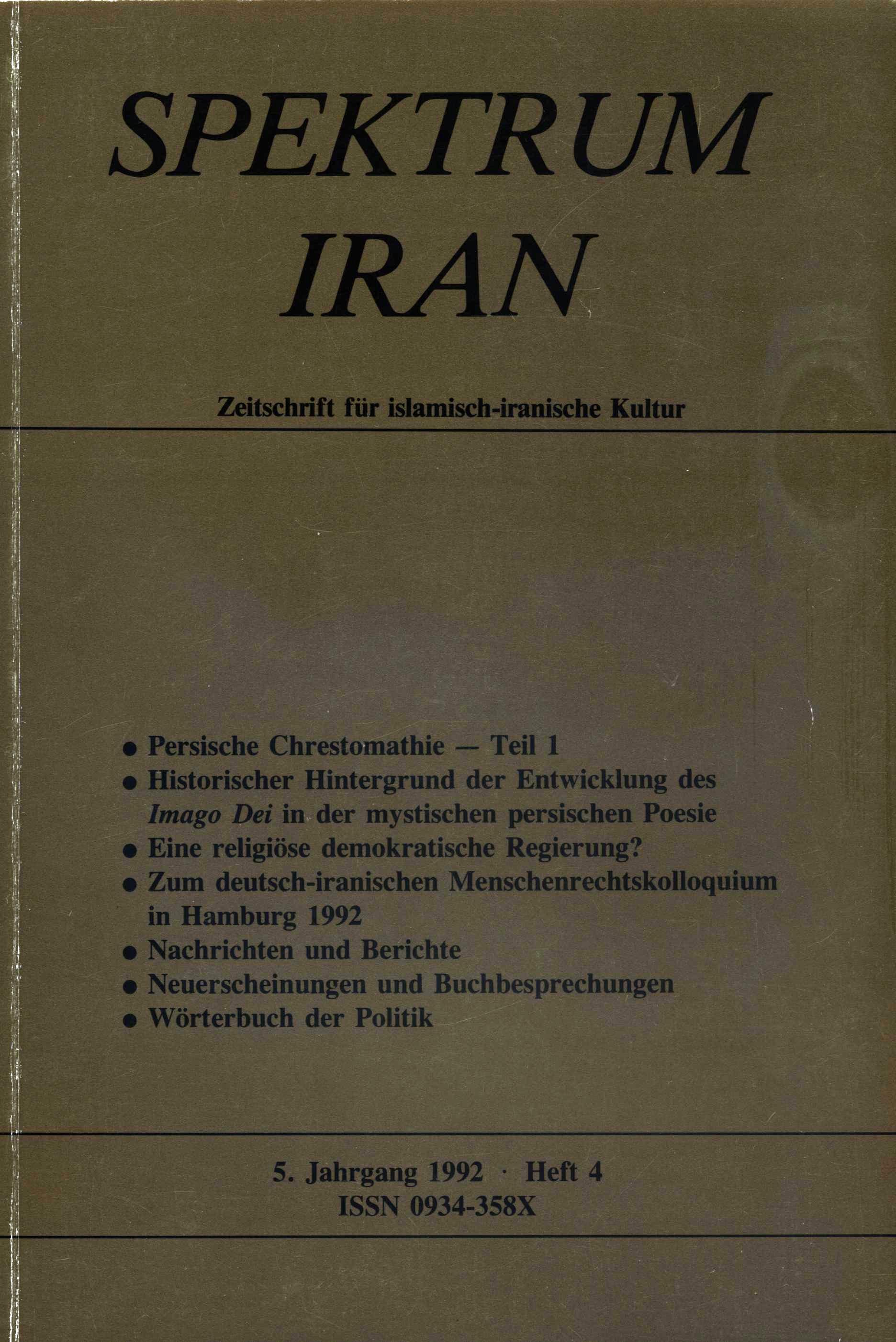 Spektrum Iran 4 - 1992