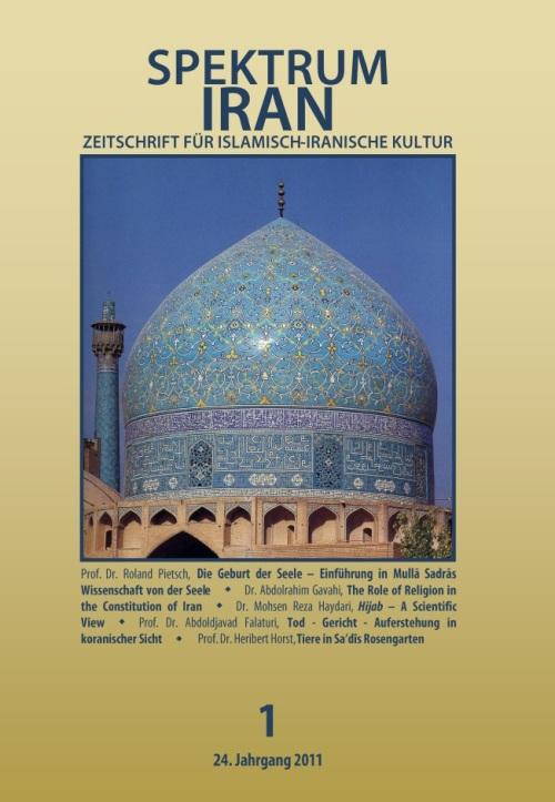 Spektrum Iran 1 - 2011