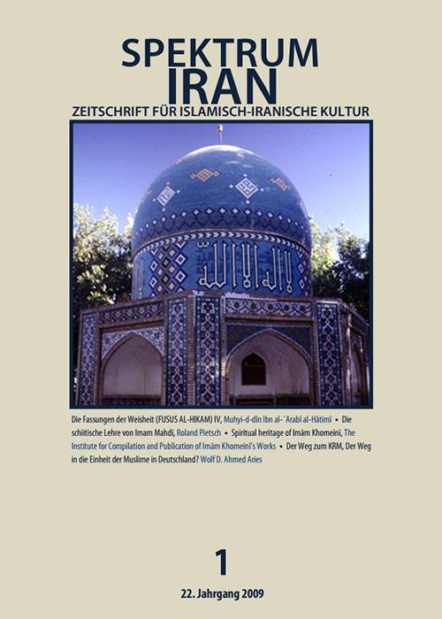 Spektrum Iran 1 - 2009
