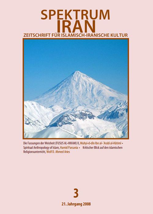 Spektrum Iran 3 - 2008