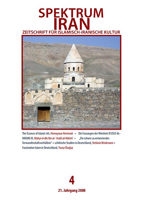 Spektrum Iran 4 - 2008
