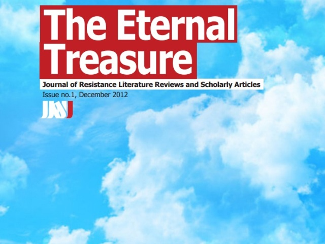 theeternal_treasure_01