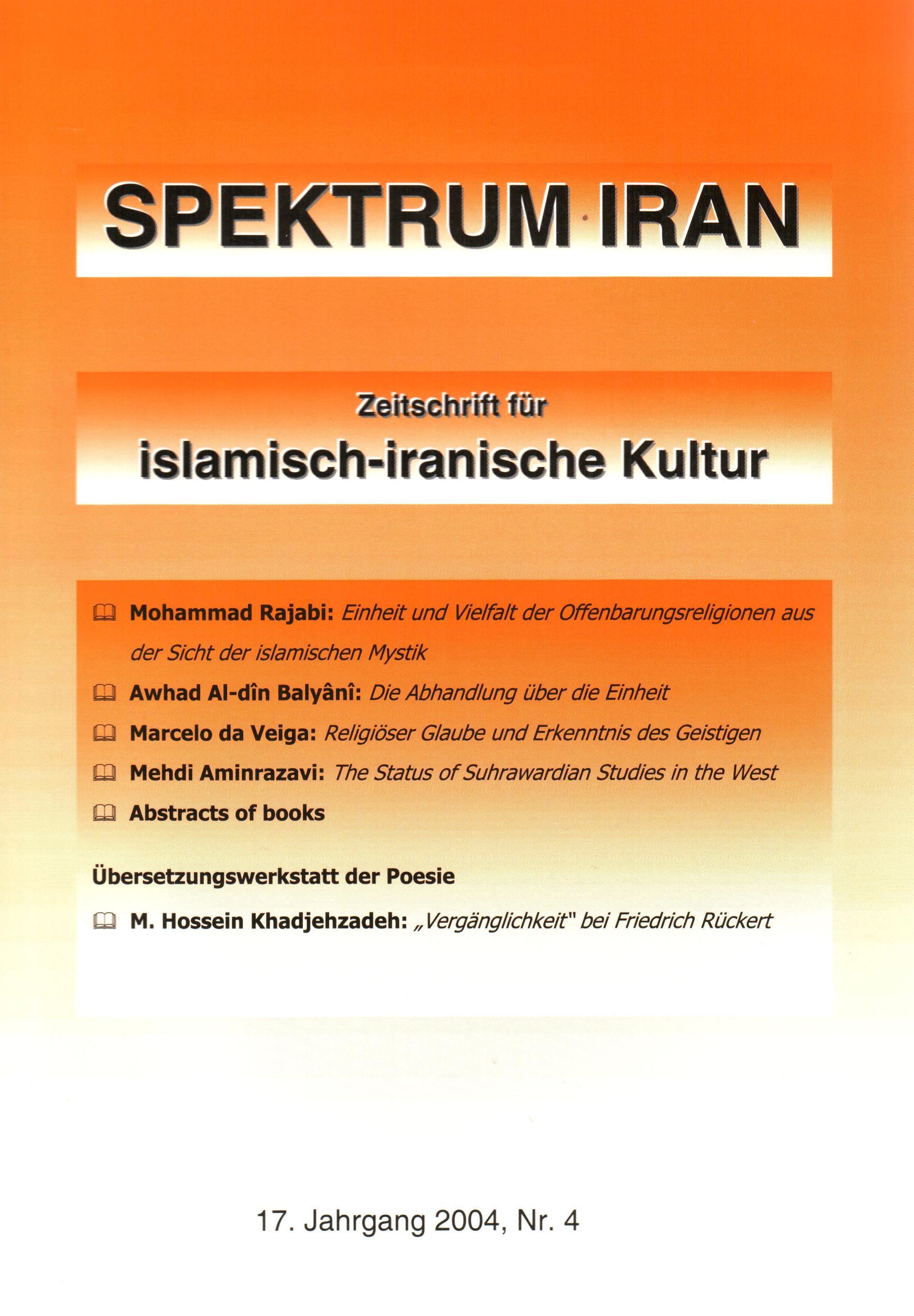 Spektrum Iran 4 - 2004