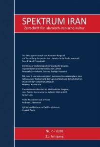 Cover-Heft-2-2018-web