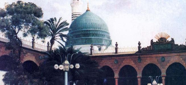 Erläuterung der moralischen Grundsätze des Handelns des Propheten Muhammad (s.) in Medina aus der Sicht der existenziellen Ethik