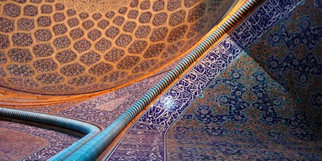 Mit den Augen des Herzens sehen – Über die Symbolik der metaphysischen Schau im Islam